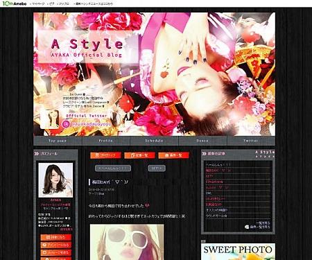 A Styleブログカスタマイズ後