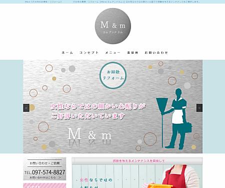 お掃除・リフォームのM&m様ウェブ制作