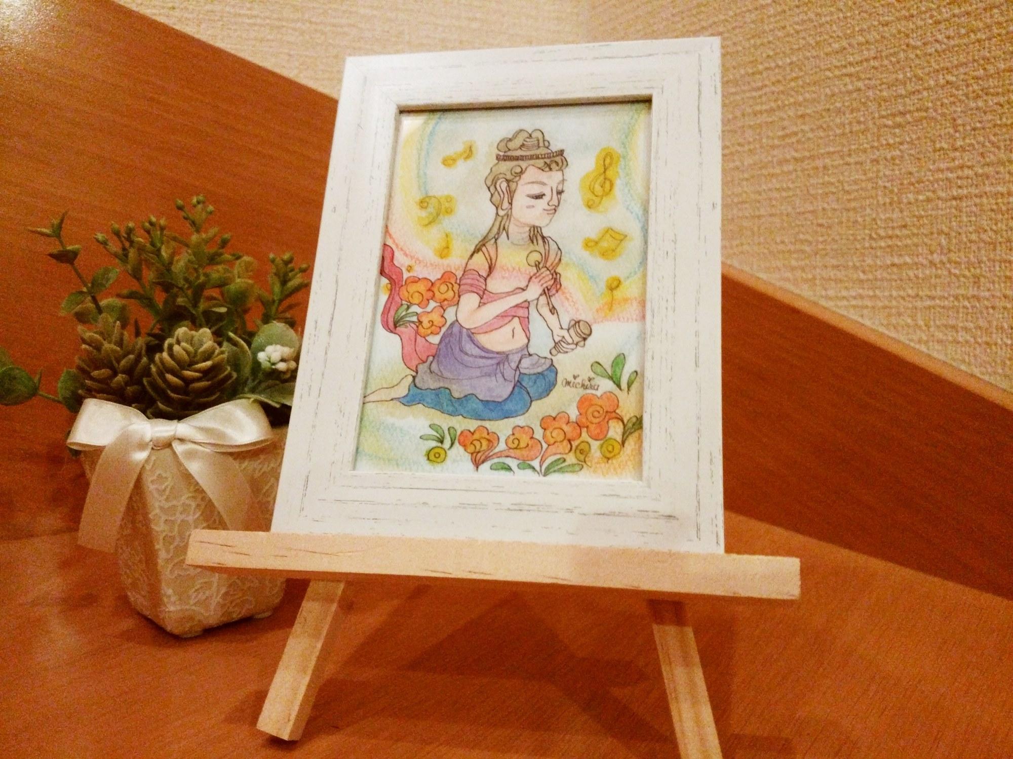 michiru.art-ミチルアート-
