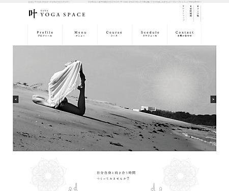 叶 YOGA SPACE