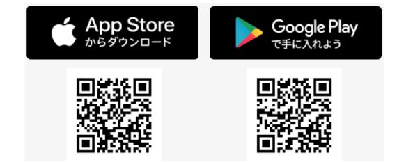 ビズモンドジャパンはスマホ決済アプリPayPay加盟店
